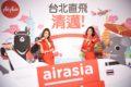 タイ・エアアジア、チェンマイ―台北線に新規就航 同区間唯一のLCC便