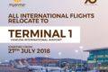 ミャンマーナショナル航空、ヤンゴン発着の国際線をターミナル1に移転