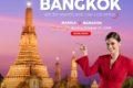 フィリピン・エアアジア、10月末よりマニラ―バンコク線を増便