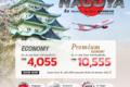 タイ・ライオンエア、中部―バンコク線に新規就航 航空券も発売開始