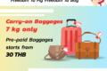 タイ・ライオンエア、1月15日より受託手荷物を有料に