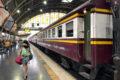 バンコクからパタヤへ100円鉄道旅