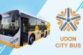 タイ各地で新たな路線バスが次々と誕生