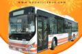 ウドーンターニー空港と市内中心部を結ぶ路線バスが運行開始