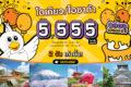 ノックスクートが5周年セールを開催 バンコク行きは諸費用込み9,000円~