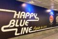 バンコクMRTブルーラインの延伸区間、7月29日に供用開始 9月28日までは無料で乗車可能