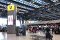 タイの主要6空港でGoogleの高速無料Wi-Fiが利用可能に