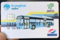 バンコクの路線バスでICカードを使ってみました