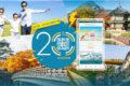 ベトナム航空、アプリからの予約で運賃20%オフに 12月11日限定