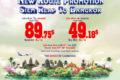 カンボジアエアウェイズ、2月よりシェムリアップ―バンコク線に新規就航