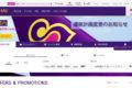 タイ航空、7月以降の国際線予約受付を再開