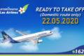 ラオス航空、国内線6路線の運航を再開