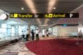 シンガポール、6月2日よりチャンギ空港でのトランジットを許可