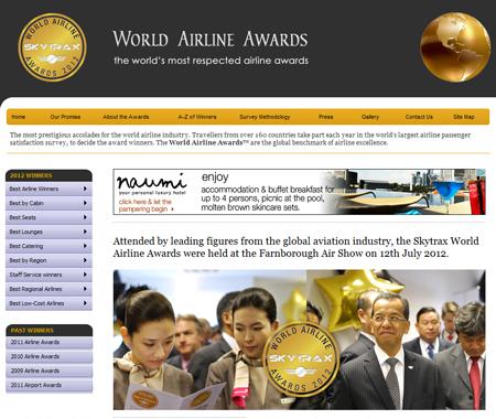 ワールド・エアライン・アワード2012