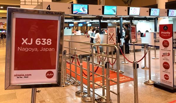 ドンムアン空港のチェックインカウンター