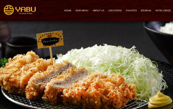 YABU(やぶ)公式サイト