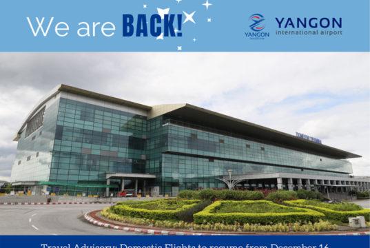 ヤンゴン国際空港facebookページより