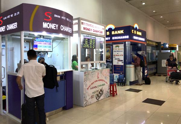 ヤンゴン空港ターミナル2の両替所