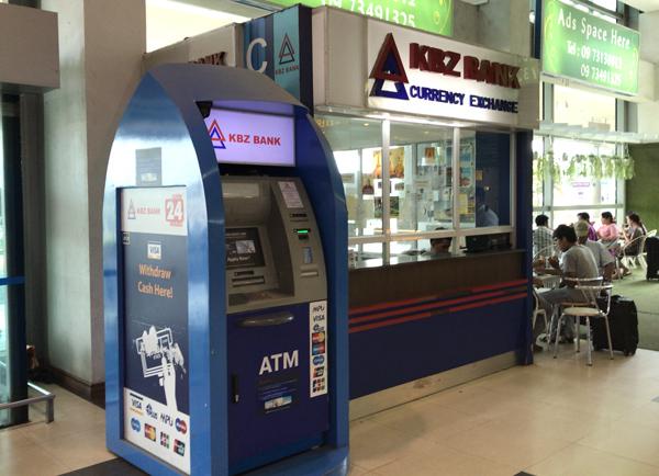 ヤンゴン国際空港のATM