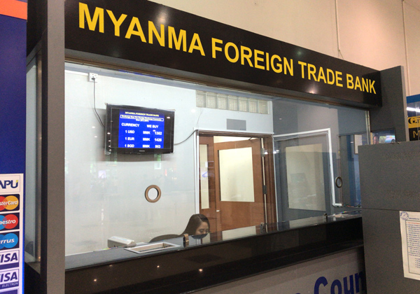 Myanma Foreign Trade Bank