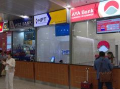 ヤンゴン空港ターミナル1の両替所