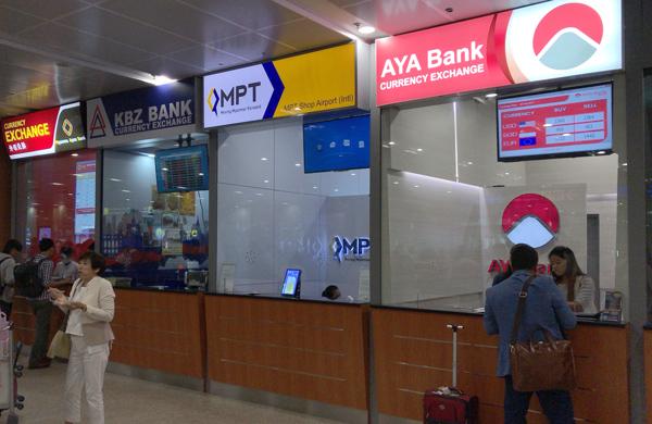 ヤンゴン空港ターミナル1到着ホールの両替所