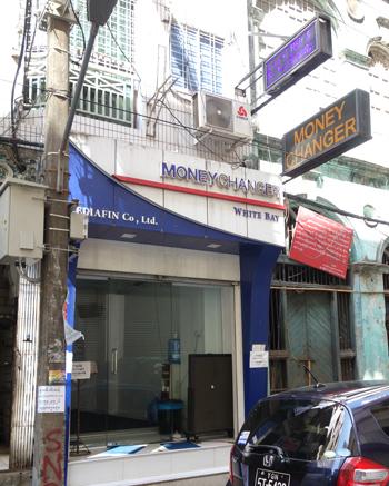 ヤンゴンのホワイトベイ・マネーチェンジャー