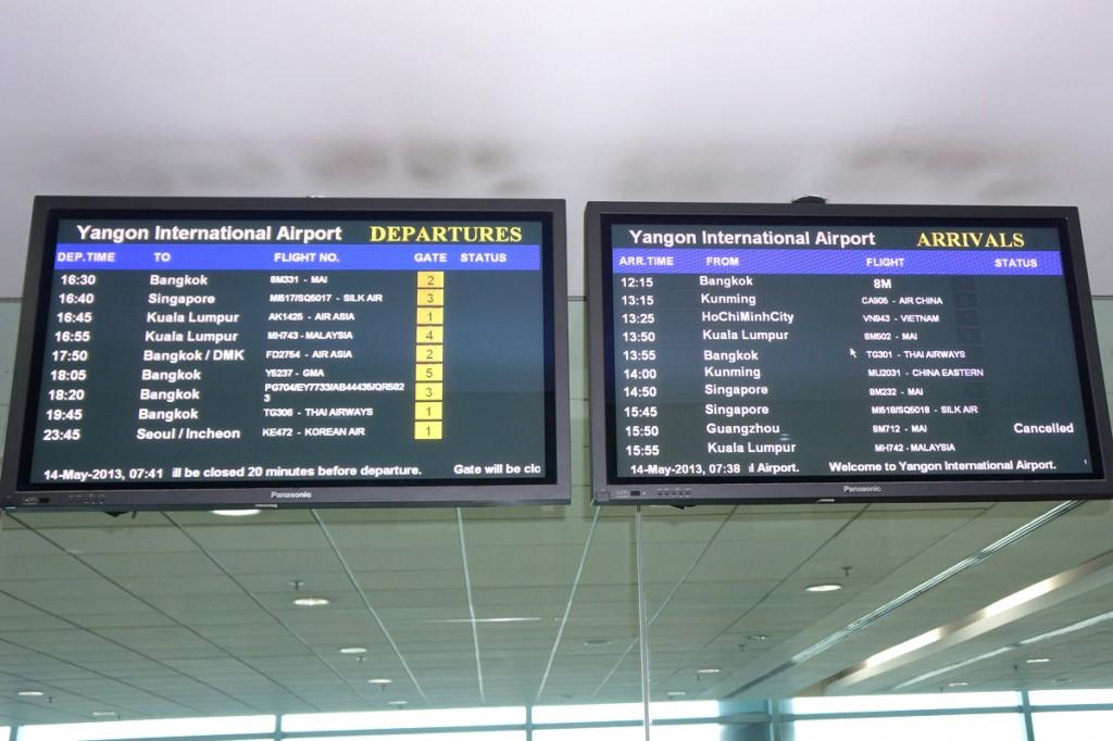 ヤンゴン国際空港の時刻表