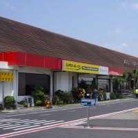 ジョグジャカルタのアジスチプト国際空港