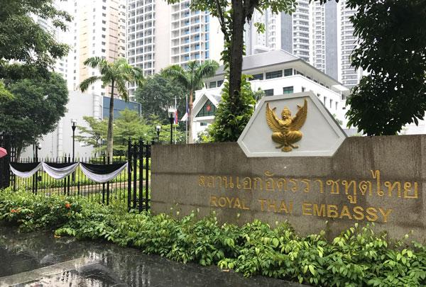 シンガポールのタイ大使館